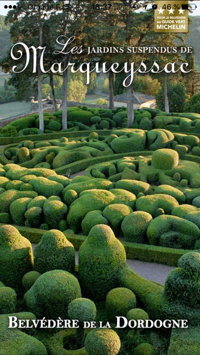 Les jardins suspendus de Marqueyssac - Splash screen