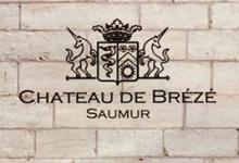 Chateau de Breze - Saumur